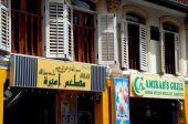 Singapore: Kampong Glam Restaurants — Stock Photo