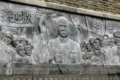 Yangshuo, China: Bas Relief Dr. Sun Yat-Sen Tribute — Stock Photo