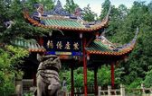 Yang Pin, China: Gateway at Taoist Temple — Stock Photo
