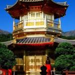 Hong Kong, China: Golden Pagoda at Nan Lian Garden — Stock Photo #69119057