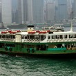 Hong Kong, China: Star Ferry Boat — Stock Photo #69484459