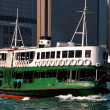 Hong Kong, China: Star Ferry Boat — Stock Photo #69485351