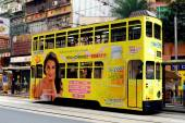 Hong Kong, China:  Des Voeux Road Tram — Stock Photo