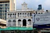 Bangkok,Thailand: East Asiatic Company of Thailand, Ltd. — Stock Photo