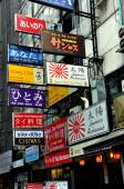 Bangkok, Thailand: Business Signs on Silom Road — Stock Photo