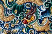 Bang Pa-In, Thailand: Ceramic Dragon Screen — Stock Photo