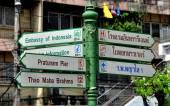 Бангкок, Таиланд: Город улица знаки — Стоковое фото