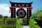 San Ya, China: — Stock Photo