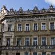 Old downtown of Prague — Stock Photo #76521935