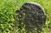 Piedra sepulcral en el antiguo pueblo judío Cementerio, República Checa — Foto de Stock