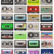 Set of cassette tapes — Stock Photo #51986305