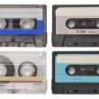 Cassette tapes — Stock Photo #62316931