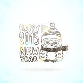 Happy New Year background with owl — Stock Vector