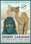 Illustrated poster of desert tourism — Stockvektor