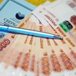 Russian money from a bank savings book and pen — Stockfoto #52339449