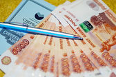Russian money from a bank savings book and pen — Stock Photo