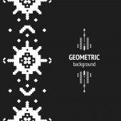 Geometrické vektorové pozadí — Stock vektor