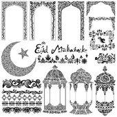 Eid Mubarak Arabic floral design — 图库矢量图片