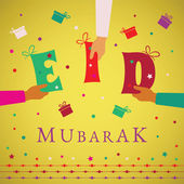 Vector Eid Mubarak gift card or package cover for muslim holidays — Stock Vector