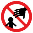 Prohibition signs, do not touch my baby. — Stock Vector #72069437