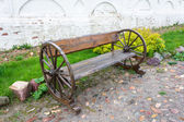 A wooden bench to rest. — Stockfoto