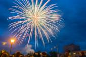 Fireworks on the feast Day of the city in Kohma, June 12, 2014. — Stock Photo