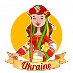 Girl in Ukrainian national costume — Stock Vector #57076965