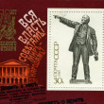 Stamp with Vladimir Lenin — Stock Photo #63975365