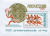Olympic games Stamp with running people — Stock Photo