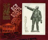 Stamp with Vladimir Lenin — Stock Photo