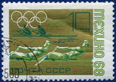 Olympic games Stamp with rowing — Stock Photo