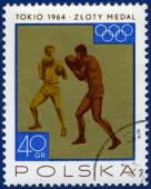 Olympic games Stamp with Boxing — Stock Photo
