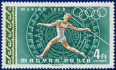 Olympic Games  stamp with  athlete — Stock Photo