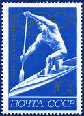 Olympic games stamp with oarsman — Стоковое фото