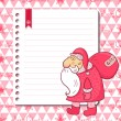 Christmas card with Santa Claus and place for text — Stock Vector #58342659