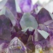 Crystal Stone, purple rough amethyst crystals. — Stock Photo #53968045