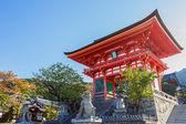 Kiyomizu-dera Temple Gate in Kyoto. — Stockfoto
