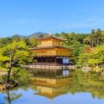 Ginkakuji temple - Kyoto, Japan. — Stock Photo #58684723
