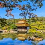 Ginkakuji temple - Kyoto, Japan. — Stock Photo #58832155