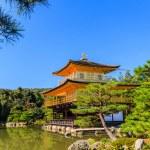 Ginkakuji temple - Kyoto, Japan. — Stock Photo #59068261