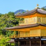 Ginkakuji temple - Kyoto, Japan. — Stock Photo #59140049