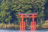 Torii rosso cancello. — Foto Stock