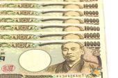 Japanese Yen banknotes . — Stock fotografie