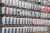 Traditional lanterns are hanged in Asakusa senso-ji temple to ce — Stock Photo