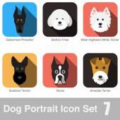 Dog portrait icon set — Stock Vector