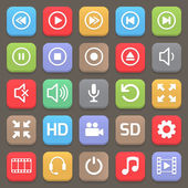 Video interface icon for web or mobile. Vector — Stock Vector