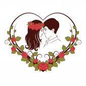 Silhouette of loving couple — Stock Vector