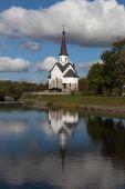 Muzaffer pulkovo içinde park st. george Kilisesi. St. petersburg. Rusya. — Stok fotoğraf