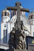 Detail of the monument to the royal family at the Church on Spilled Blood. Ekaterinburg — Stock Photo
