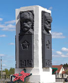 NIZHNY TAGIL, SVERDLOVSK REGION, RUSSIA - MAY 26, 2015: Photo of Monument to the Red Guards in 1918. — Stock Photo